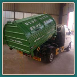 车载勾臂式垃圾箱 7.5方移动式垃圾箱厂家报价