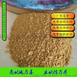 聚合氯化铝生产厂家30%聚合氯化铝絮凝剂