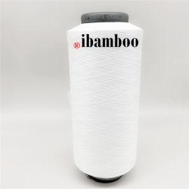 竹炭纱线 竹炭西装面料 竹炭毛巾 竹炭被芯