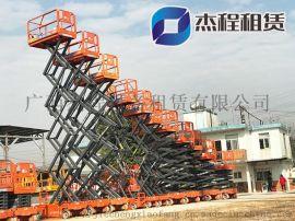 广西电动升降机出租 专业提供3-30米登高车