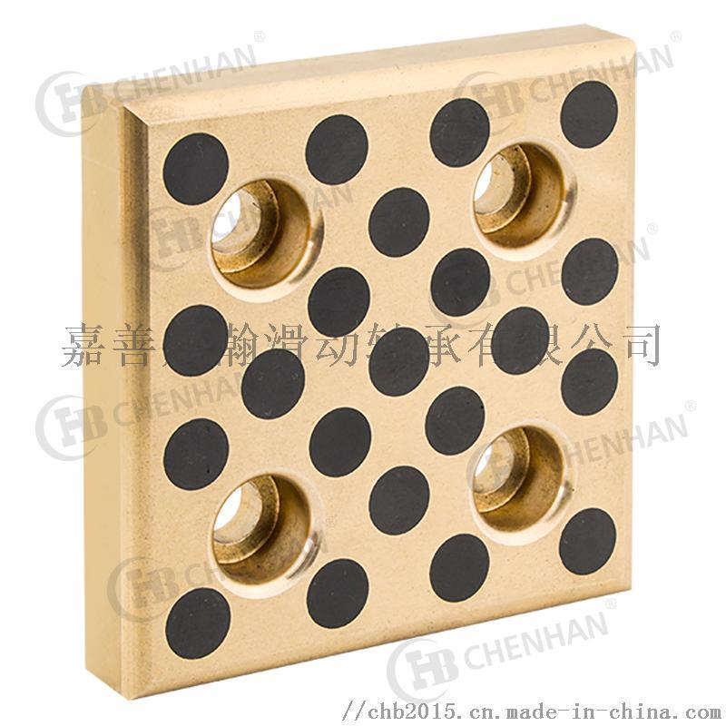 自潤銅滑塊_晨瀚軸承_銅導向板非標定製廠家