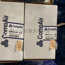 登福空压机专用润滑油 AEON9000 208L