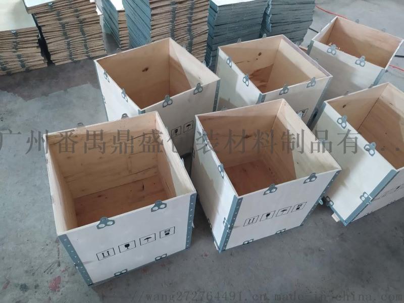 机械设备运输包装木箱定做