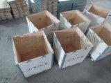 機械設備運輸包裝木箱定做