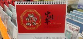西安福字月历 13张年历月历现货 定制专版挂历