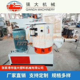 高速混合机搅拌机 PVC高速混合机