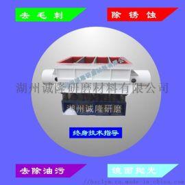 大件产品抛光专用光饰机,槽式震动研磨抛光机,槽式机