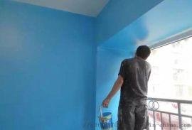庆阳乳胶漆厂家,乳胶漆墙面多久可入住,鑫钢盾漆