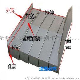 鼎泰850/1060加工中心防护罩钢板防护钣金