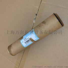 复盛电机  油脂润滑脂现货2D00010136