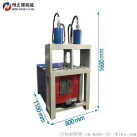 厂家直供恒之辉机械不锈钢管材护栏半自动液压冲孔机