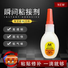 江虎亞克力膠水廣告噴繪電器M系列膠水