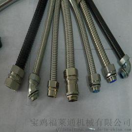 芜湖生产穿线不锈钢金属软管DN20内径电缆保护套管