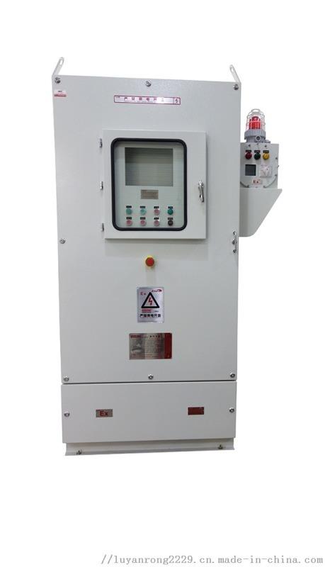 防爆正压柜采用介质隔离点燃PID调节防爆控制柜