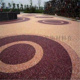 泸州市彩色透水混凝土;透水地坪;艺术压花地坪;