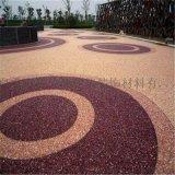 瀘州市彩色透水混凝土;透水地坪;藝術壓花地坪;