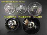 LED透镜,户外照明透镜,投影透镜