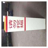 園區變壓器標誌樁 霈凱 玻璃鋼標誌樁