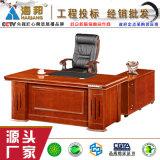 环保油漆实木贴面辦公桌 海邦家具1832款辦公桌