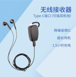 优化了的讲解器设备,那些一对多讲解器语音导览机