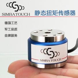 斯巴拓SBT850A静态扭矩传感器扭力测量试仪器