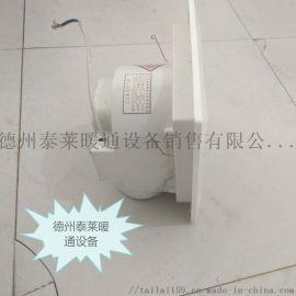 吸顶排气扇PF-400/500卫生间通风器