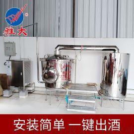 新型酿 设备厂家直销_200斤酿 设备报价