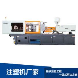 伺服注塑机 塑料注射成型机 卧式注塑机HXM218