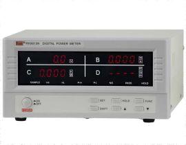 美瑞克RK9813N智能电量测量仪