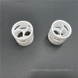 Φ25小直径PTFE鲍尔环大量库存耐高温四氟鲍尔环