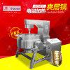电磁加热行星搅拌炒锅 叉烧酱自动炒锅 不锈钢夹层锅