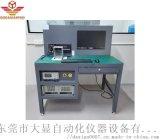手动HCT耐电流测试系统