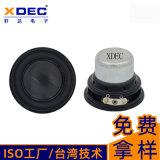轩达45mm8欧10W 16芯高品质扬声器喇叭