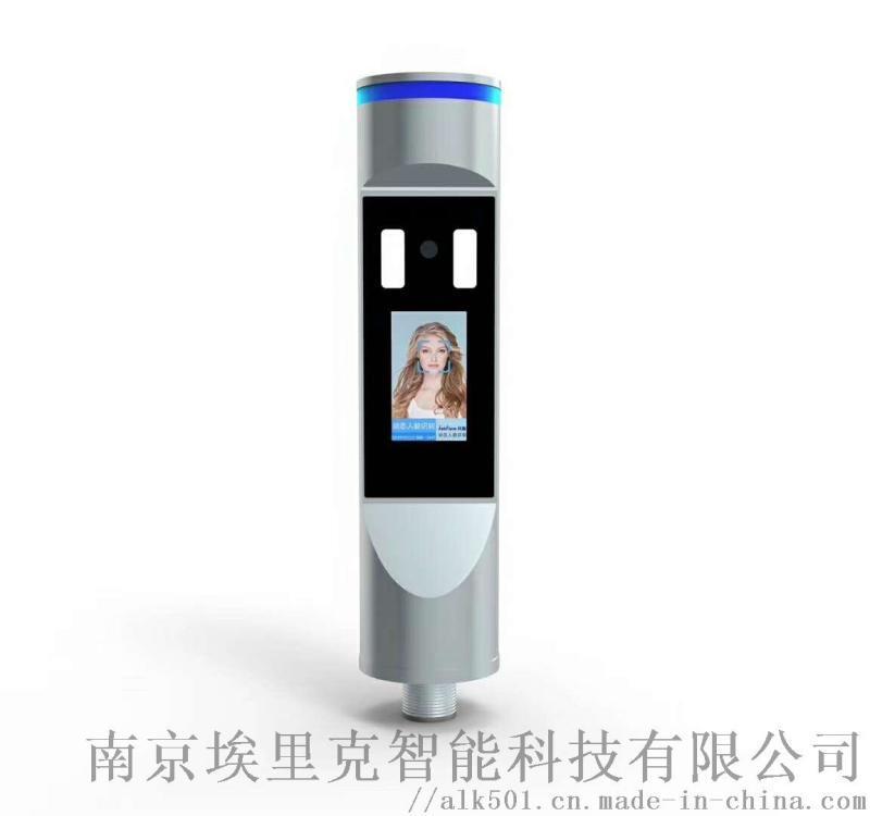 南京工地智慧通道門禁系統