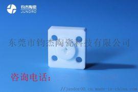 氧化锆陶瓷cnc加工厂氧化锆陶瓷加工