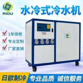 厂家直销日欧牌水冷式冷水机