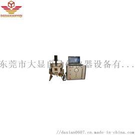 建築材料和結構火災傳播測試儀BS 476-6