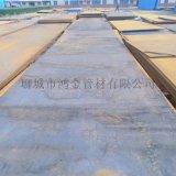 蚌埠10CrMo910合金鋼板 耐磨合金鋼襯板