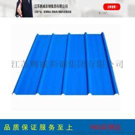 980压型彩钢板厂家**量大优惠接来料