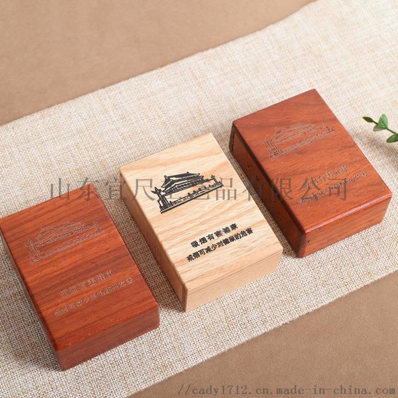 廠家定製香菸木盒小號雪茄收納包裝盒