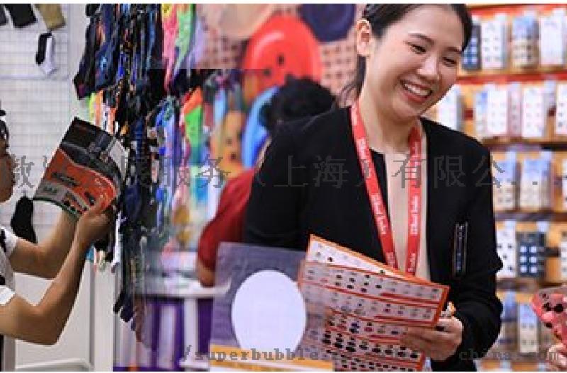 2020年泰国·东盟国际纺织制衣工业展