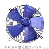 空调设备冷凝风机,外转子轴流风机