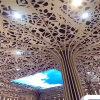 梯式弧形铝方通吊顶 鸟巢式造型吊顶铝方通
