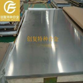 供应GH3039抗氧化镍基高温合金板带棒材锻件