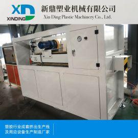 江苏厂家定制管材挤出生产线 pe管材生产线厂家直销