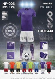 成人儿童幼儿足球服比赛服可烫印一条龙服务