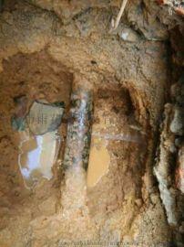 长沙自来水管漏水检测 消防水管漏水查漏**定位