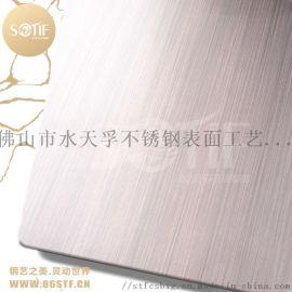 不锈钢镀铜板定制  水天孚304镀铜板