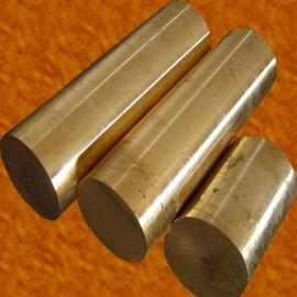 供应H62黄铜 板带 棒材 管材 丝材 现货可定制