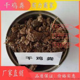 朔州干鸡粪直销点-右玉牛粪生产商-怀仁发酵羊粪场